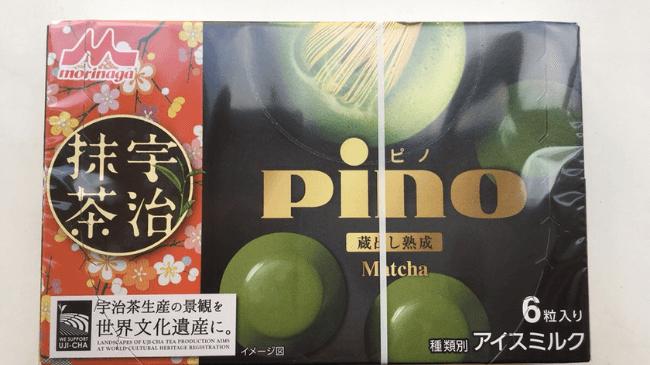 ピノ宇治抹茶味レッドパッケージ
