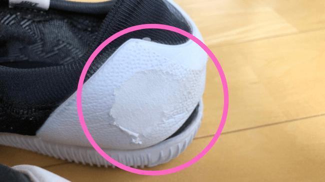 ナイキアクアソックの側面の素材のキズ