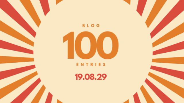 ブログで100記事を達成したロゴ
