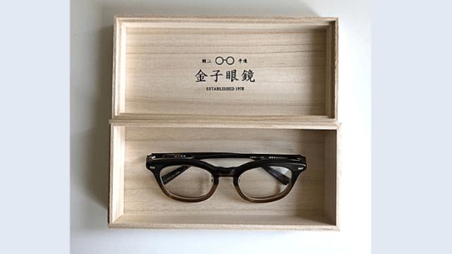 金子眼鏡店の木のケース