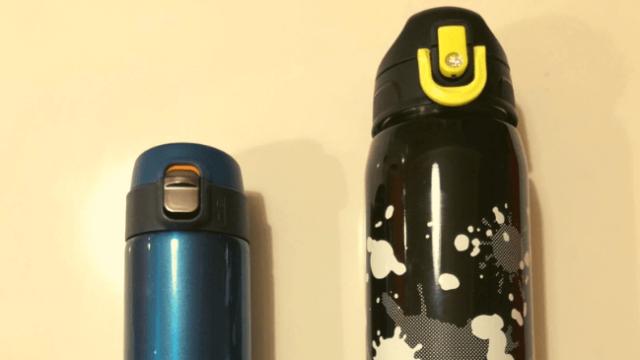 小学生が使用しているタイガー製とサーモス製の水筒