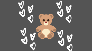 愛着が湧いて捨てれない代名詞の熊のぬいぐるみ