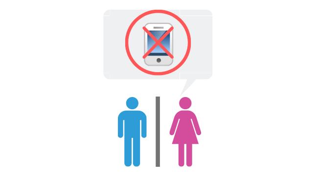 トイレにスマホを持ち込んではいけない標識