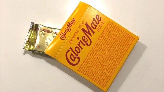 朝食で食べているカロリーメイトの箱