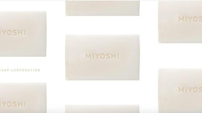 ミヨシ石鹸株式会社の公式サイトのキャプチャ
