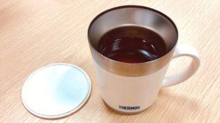 会社で使っているマグカップ(サーモス)