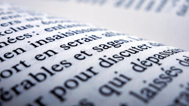 後回し癖の意味も載っていそうな英語の辞書