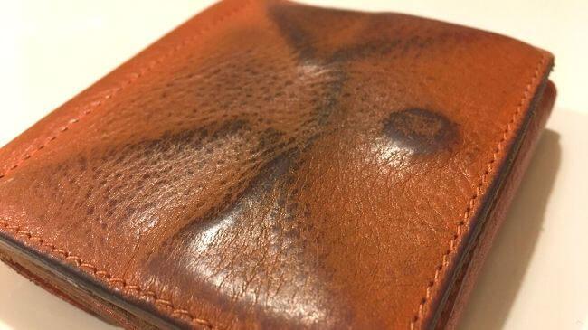 イルビゾンテの二つ折り財布の小銭入れ部分(品番:411465)
