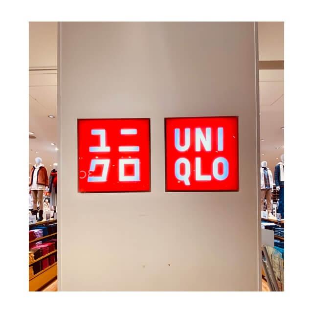 セルビッジジーンズの販売しているユニクロのブランドロゴ