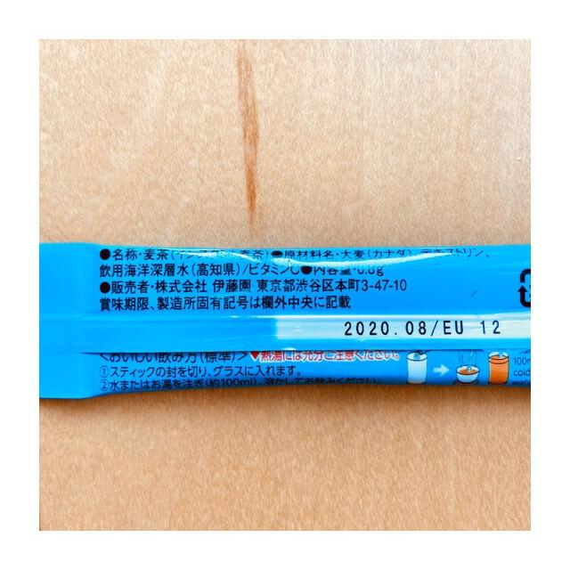 伊藤園のむぎ茶のスティックタイプに記載された賞味期限