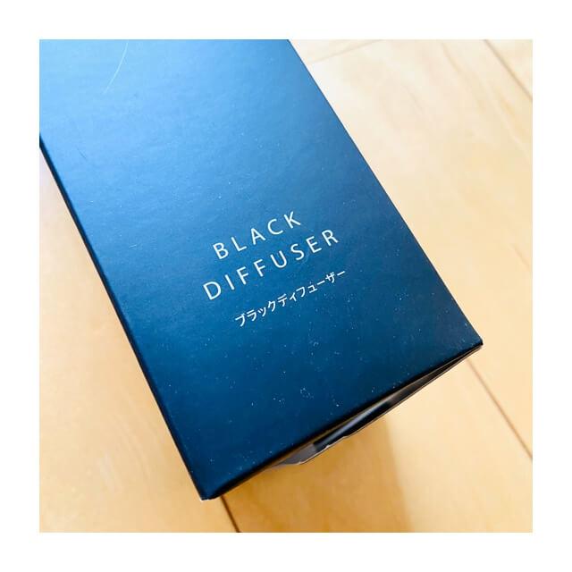 ダイソーのブラックディフューザーの箱(ブログ紹介用)