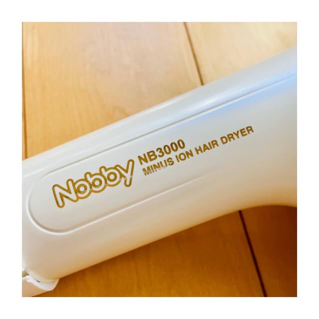 ノビーおすすめドライヤーはnb3000のロゴ
