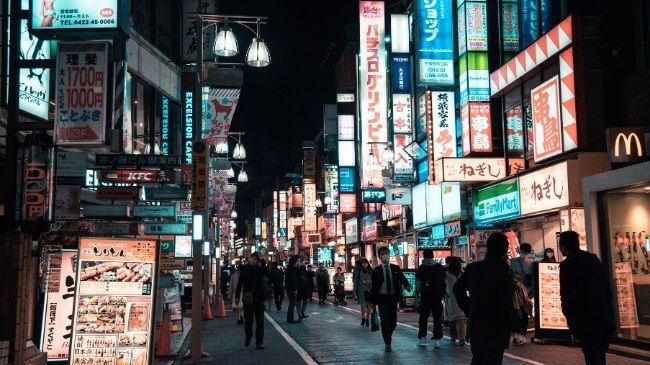 会社帰りに寄れる寄り道スポット(東京)