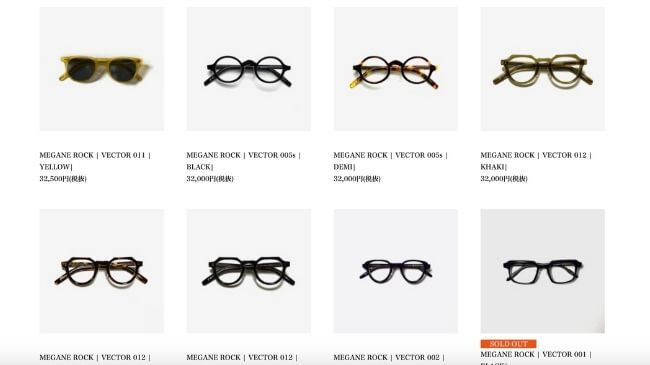 メガネロックのデザイン