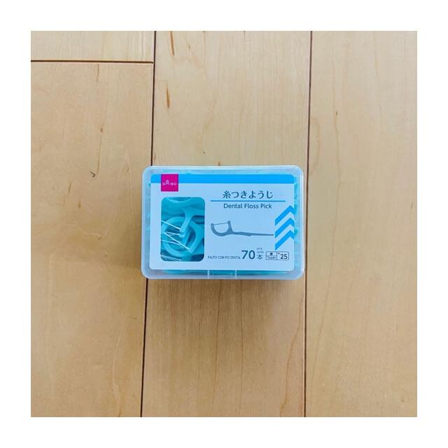 ダイソーの糸ようじの口コミで使用した本体